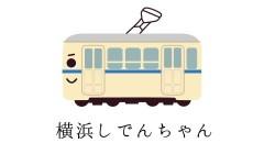 shidenchan